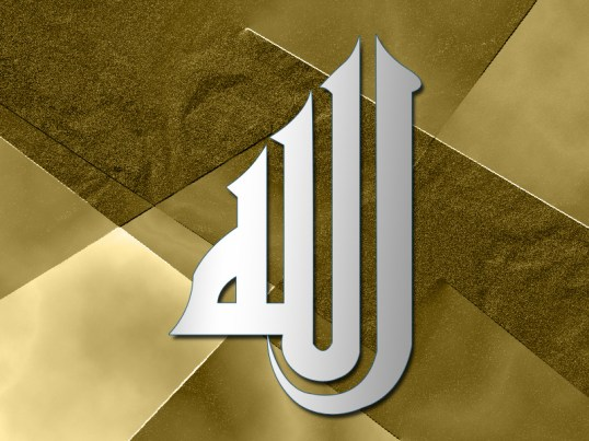 allah-calligraphy-1