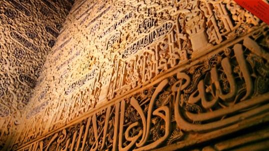 general-islamic-wallpapers-01