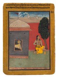 Vangala Ragini of Bhairava Raga