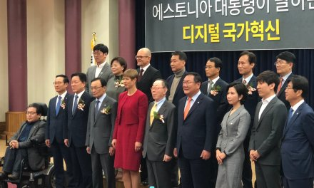 ICON at the Korean National Assembly