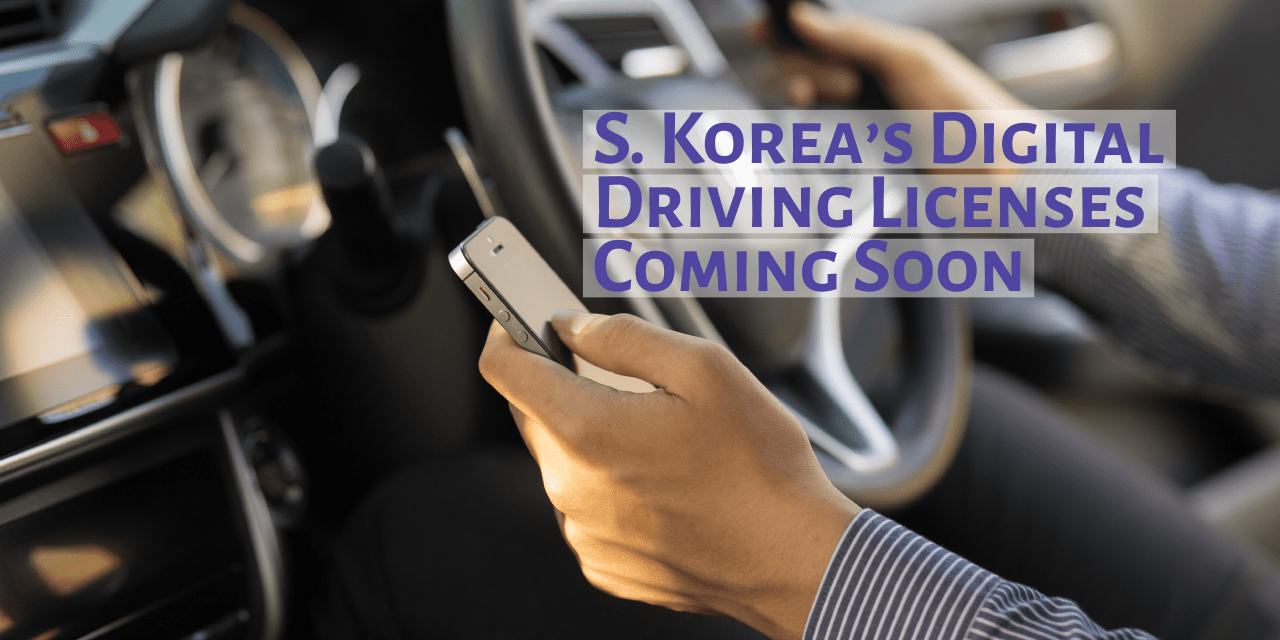 S. Korea to Launch Mobile Driver's Licenses This Month