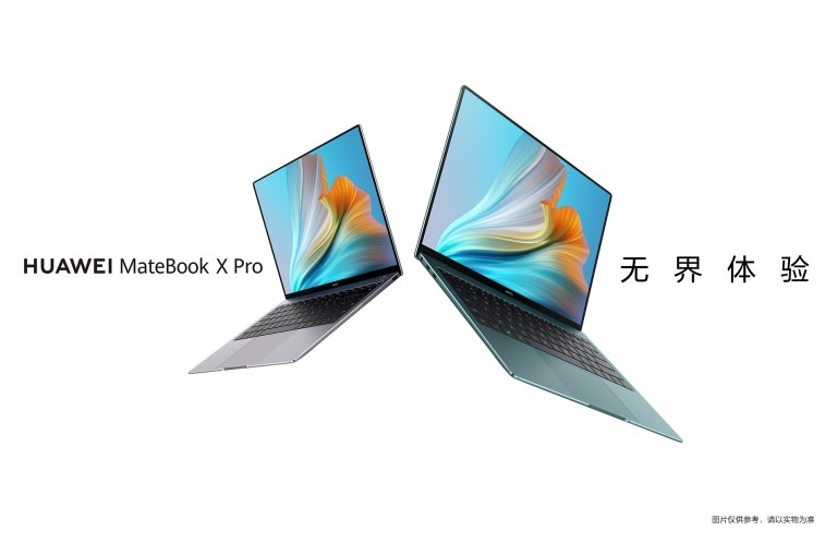 HUAWEI MateBook X Pro 2021 Launched – Intel Tiger Lake and 3K Resolution Display