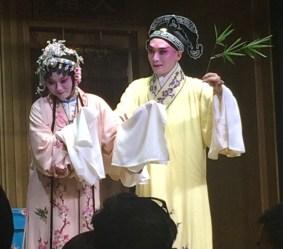 Du Liniang and Liu Mengmei meet in a dream