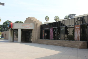 California African American Museum at Exposition Park