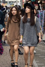 Tokyo-Street-Style-pre-show-Spring-2016-the-impression-040
