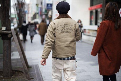 Tokyo str RF16 5070