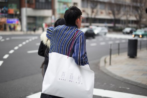 Tokyo str RF16 5337