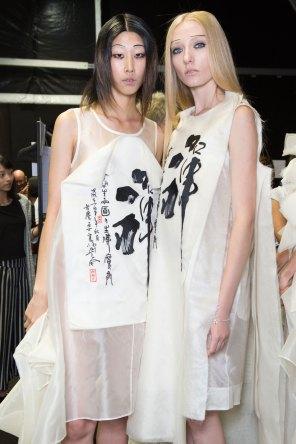 Fashion Shenzhen bks M RS17 0803