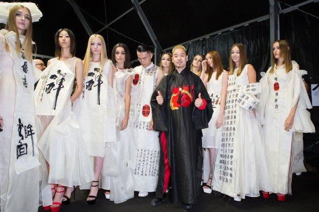 Fashion Shenzhen bks M RS17 0861