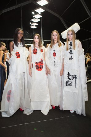 Fashion Shenzhen bks M RS17 0957