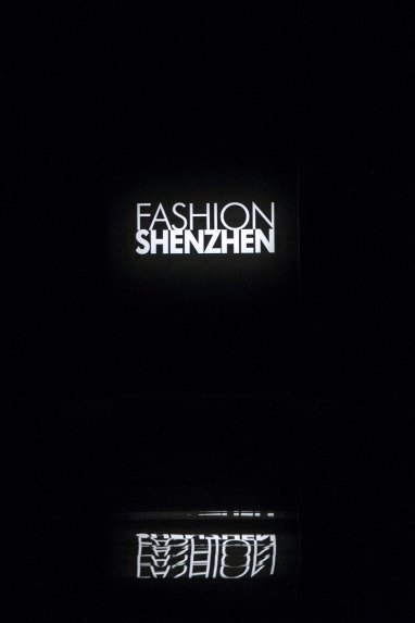 Fashion Shenzhen atm RS17 7383