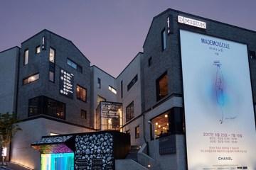 Seoul Hosts Chanel's Mademoiselle Privé Exhibition