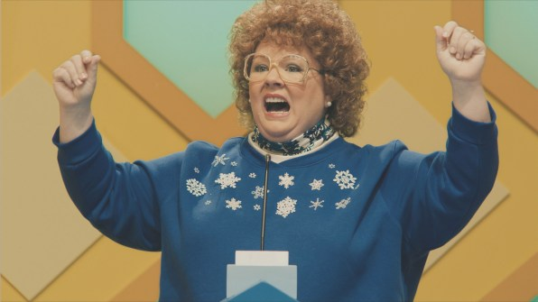 Old Navy | Black Friday 2013 (Melissa McCarthy)