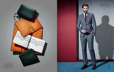 Fall 2015 The Window | Men's
