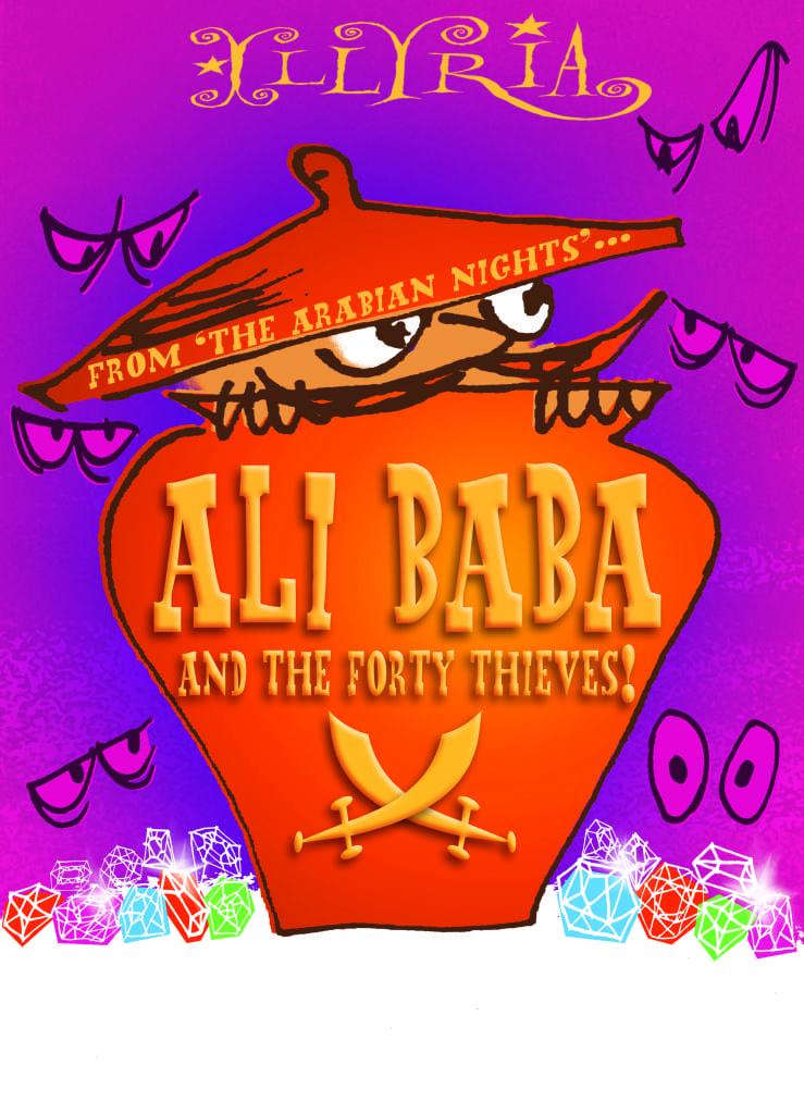 Hever Festical Theatre - Ali Baba