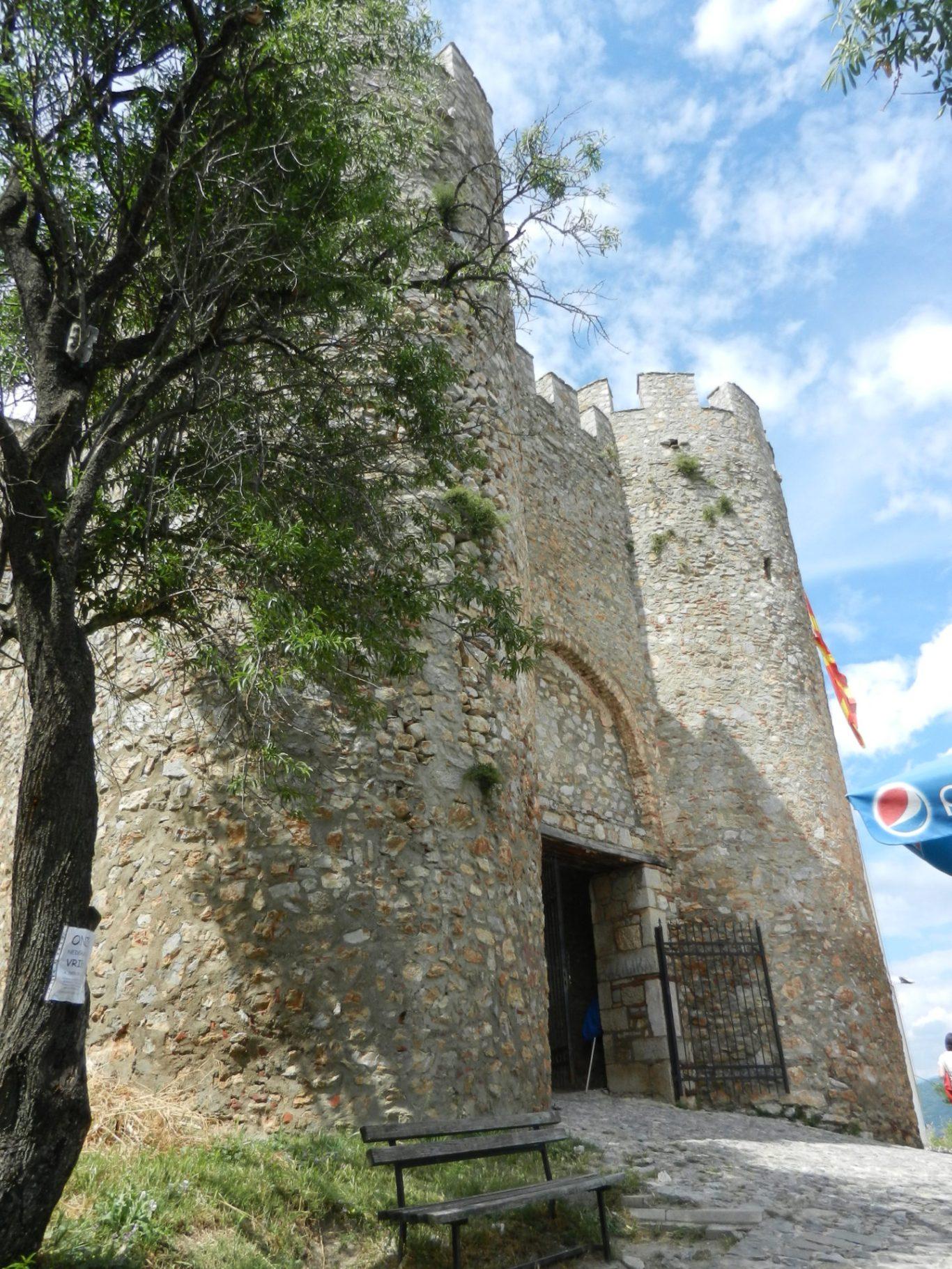 Samuel's Fortress, Ohrid, Macedonia