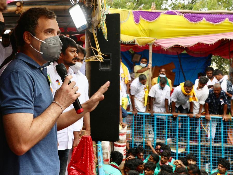 Rahul Gandhi India News