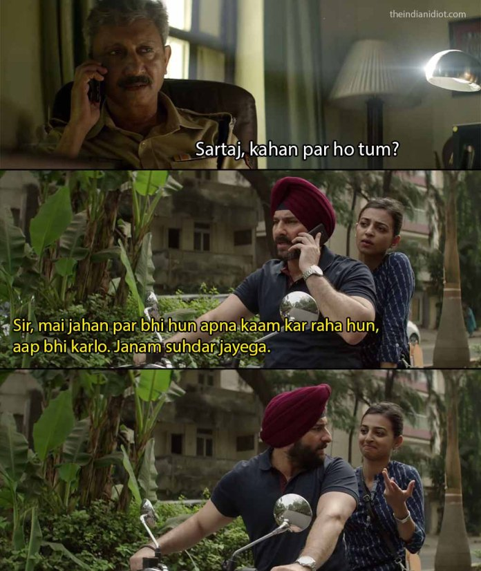 Sacred Games quotes and scenes