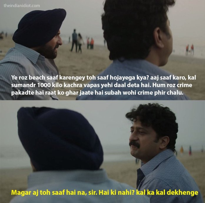Sacred Games quotes and scenes: katekar and sartaj at the beach