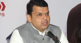 Photo Courtesy-- www.tarunbharat.com