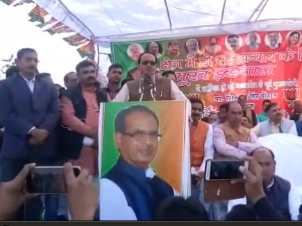 Shivraj spoke to the government