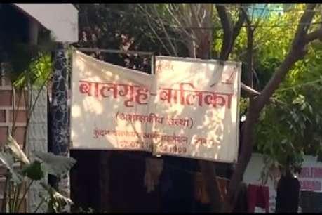 Jawara's girl shelter
