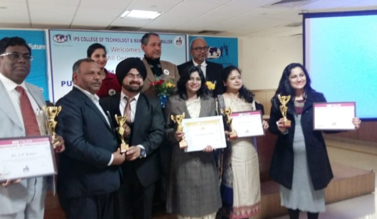 Ranjita Alshain attended the meeting