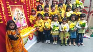 Preity Petals Foundation School