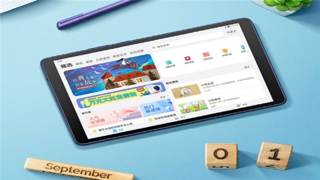 Honor Tab X7 launched in China for 899 Yuan ($140), with a 5,100mAh battery