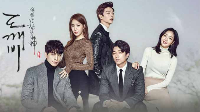 Goblin 고블린 Episode 13 English Sub