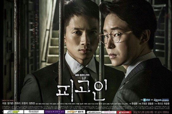 Park Jung-Woo is a prosecutor at Seoul Central District Prosecutors' Office