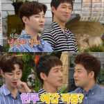 2PM's Junho discusses his remarkable kiss scene with Nam Goong Min