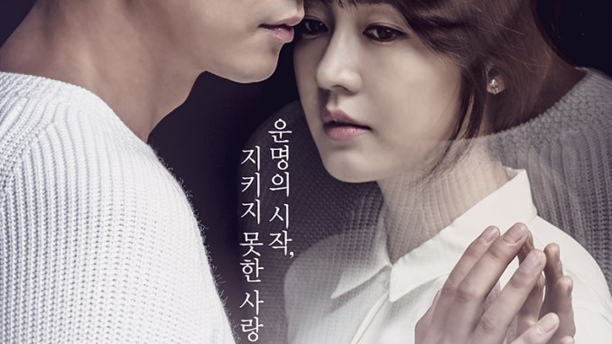 Monster (Drama Series)
