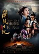 Princess of Lanling King Episode 26