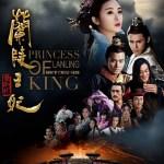 Princess of Lanling King Episode 18