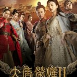 The Glory of Tang Dynasty 2