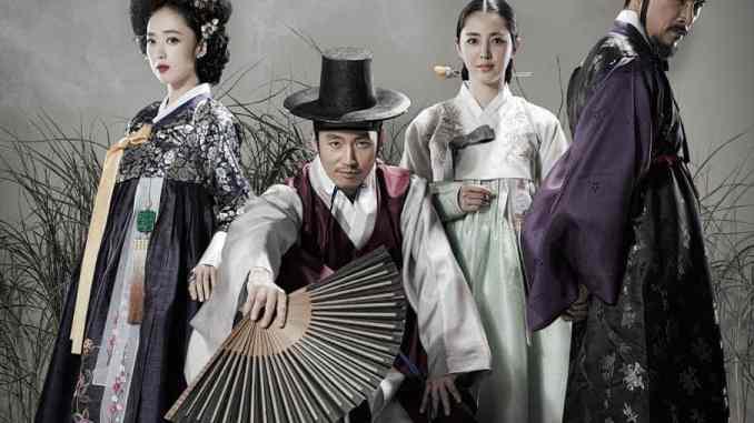 The Merchant: Gaekju