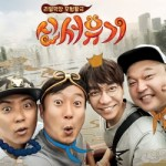 New Journey To The West 2