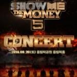Show Me The Money Season 5