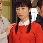 Suzuko no Koi