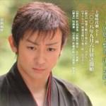 Kagero no Tsuji 2