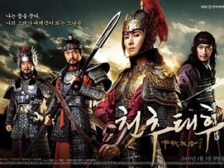 Empress Chun Chu
