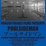 Poolsideman