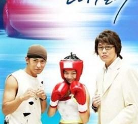 Punch (2003)
