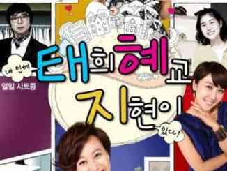 Tae Hee, Hye Kyo, Ji Hyun