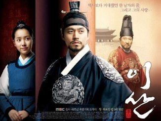 Yi San – King Jeong Jo