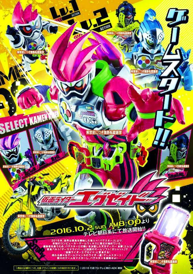 Kamen rider ex aid episode 10 eng sub
