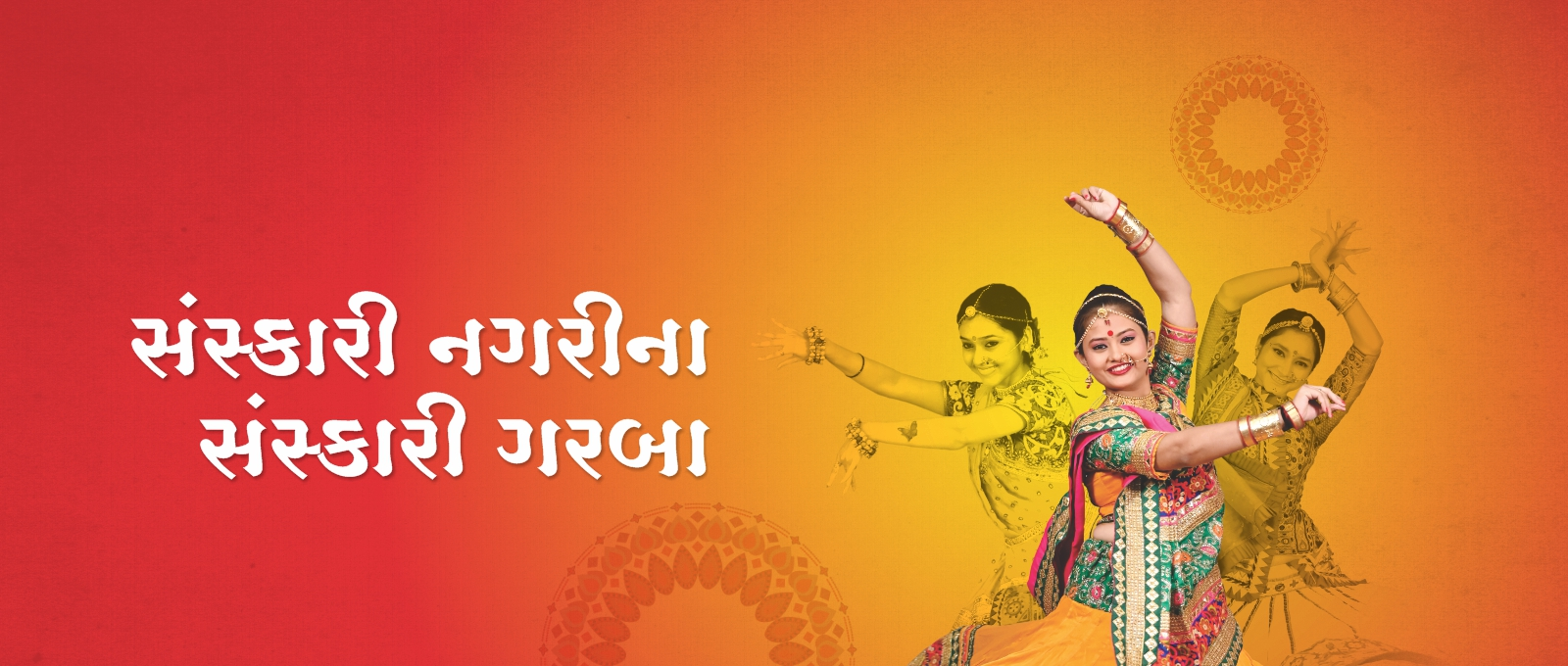 THIS NAVRATRI EXPERIENCE IS THE NEXT VIBRANT THING TO DO
