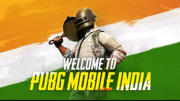 PUBG Mobile India download links spotted on official website