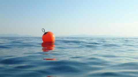 buoy dhërmi
